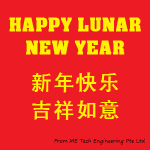 Happy Lunar New Year from ME Tech Engineering